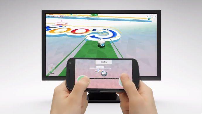 Google world wide maze video